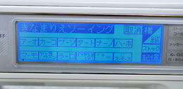 2011-3-25janome8200-2.jpg