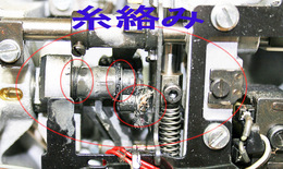 2011-4-30riccar1240.jpg