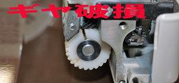 2012-3-26riccar-r805a.jpg