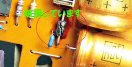 エレクトロラック・プリズマミシン修理.jpg