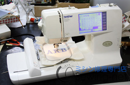 2012-8-23ブラザーミシン修理ピクノzz3-b982.jpg