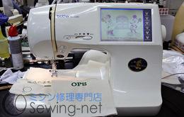 2012-10-22ブラザーミシン修理m7000福岡ミシン修理.jpg