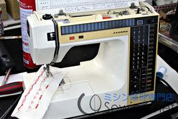 2012-10-22janomeミシン修理6000型新潟県ミシン修理.jpg
