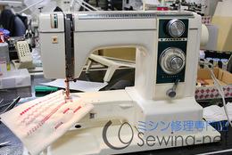 2012-10-30janomeミシン修理813a.jpg