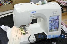 20130128jukiミシン修理010n大阪ミシン修理.jpg