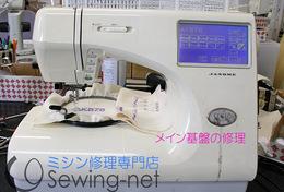 2013-3-26ジャノメミシン修理9000.jpg