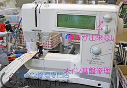 2013-3-27リッカーミシン修理1530型大阪府ミシン修理.jpg