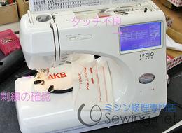 20130429ジャノメミシン修理セシオEX兵庫県神戸市ミシン修理.jpg