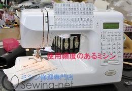 20130430ジャノメミシン修理7701広島市南区ミシン修理.jpg