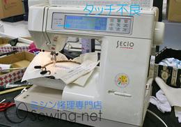 20130527ジャノメミシン修理長野県長野市ミシン修理セシオ8100.jpg