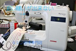20130529ジャノメミシン修理神奈川県厚木市ミシン修理e4000.jpg