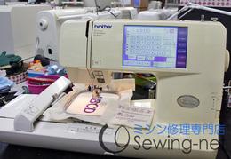 20130727ブラザーミシン修理東京都中野区ミシン修理.jpg