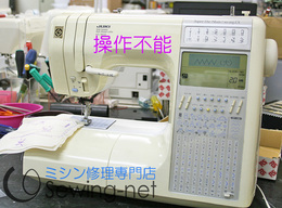 20130827神奈川県横浜市青葉区ミシン修理.jpg