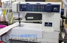 20130928husqvarnaミシン修理東京都江東区越中島ミシン修理.jpg