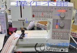 20121028リッカーミシン修理神奈川県相模原市ミシン修理.jpg