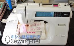 20131220brotherミシン修理愛媛県西条市ミシン修理.jpg