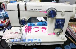 20140326ジャノメミシン修理埼玉県朝霞市ミシン修理.jpg