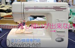 20140428ジャノメミシン修理大阪府堺市ミシン修理.jpg