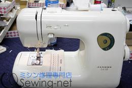 20140529ジャノメミシン修理東京都品川区ミシン修理.jpg