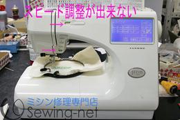 20140630ジャノメミシン修理大阪府池田市ミシン修理.jpg
