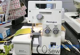 20140701mammylockミシン修理鹿児島市ミシン修理.jpg