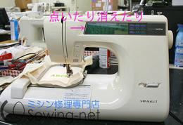 20140709ブラザーミシン修理千葉市美浜区ミシン修理.jpg