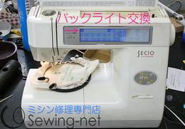 20140729janome8200ミシン修理熊本県八代市ミシン修理.jpg