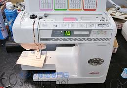 janomeミシン修理n-8800兵庫県ミシン修理.jpg