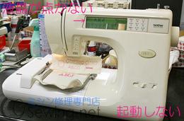 brother896ミシン修理大阪府ミシン修理.jpg