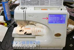 20150225ジャノメミシン修理神奈川県ミシン修理.jpg