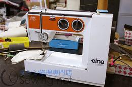 20150225elnaミシン修理長野県ミシン修理.jpg