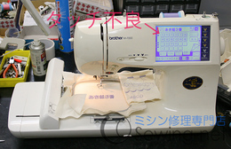 20150411brotherミシン修理M7000熊本県.jpg