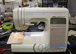 20150609jukiAT2800神奈川県綾瀬市ミシン修理.jpg