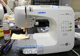 20150624jukiミシン修理埼玉県ミシン修理.jpg