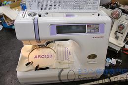 20151007ジャノメミシン修理8700石川県珠洲市ミシン修理.jpg