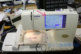 20151020ブラザーミシン修理982広島市西区ミシン修理.jpg
