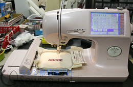 20151020brotherミシン修理br9500三重県ミシン修理.jpg