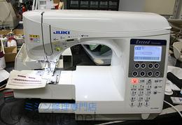 20151120jukiミシン修理エクシード400青森県弘前市ミシン修理.jpg