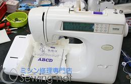 20160202brotherミシン修理896東京都.jpg