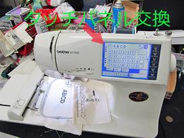 20170803brother980ミシン修理福岡市.jpg