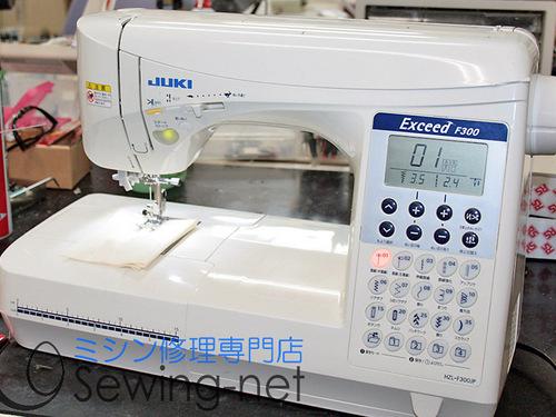 jp-300.jpg